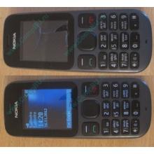 Телефон Nokia 101 Dual SIM (чёрный) - Березники