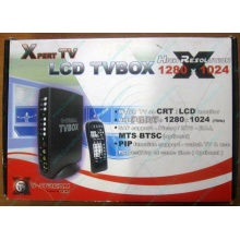 Внешний TV tuner KWorld V-Stream Xpert TV LCD TV BOX VS-TV1531R (без БП!) - Березники
