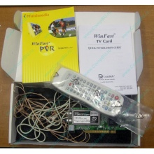 НЕДОУКОМПЛЕКТОВАННЫЙ TV-tuner Leadtek WinFast TV2000XP Expert PCI (внутренний) - Березники