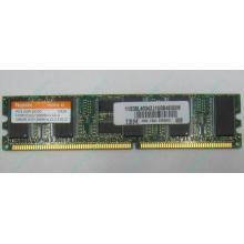 IBM 73P2872 цена в Березниках, память 256 Mb DDR IBM 73P2872 купить (Березники).