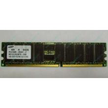 Серверная память 1Gb DDR1 в Березниках, 1024Mb DDR ECC Samsung pc2100 CL 2.5 (Березники)