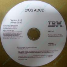 z/OS ADCD 5799-HHC в Березниках, zOS Application Developers Controlled Distributions 5799HHC (Березники)