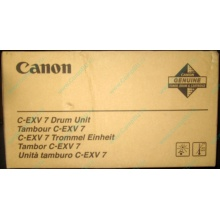 Фотобарабан Canon C-EXV 7 Drum Unit (Березники)