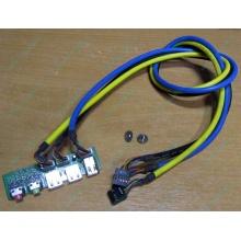 Панель передних разъемов (audio в Березниках, USB в Березниках, FireWire) для корпуса Chieftec (Березники)