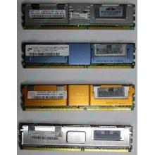 Серверная память HP 398706-051 (416471-001) 1024Mb (1Gb) DDR2 ECC FB (Березники)