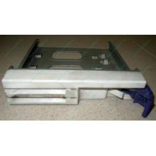 Салазки RID014020 для SCSI HDD (Березники)