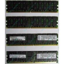 IBM 73P2871 73P2867 2Gb (2048Mb) DDR2 ECC Reg memory (Березники)
