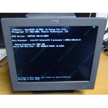 Б/У моноблок IBM SurePOS 500 4852-526 (Березники)