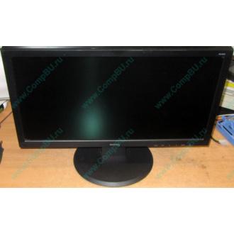 """Монитор 19.5"""" TFT Benq DL2020 (Березники)"""