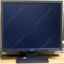"""Монитор 19"""" Acer V193 DOb (Березники)"""