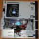 Intel Core i3-2120 /Asus H61M-D /4Gb DDR3 /250Gb Seagate ST250DM000 /ATX 300W Inwin IP-S300BN1-0 (Березники)