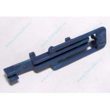Синяя защелка HP 233014-001 (Березники)
