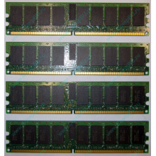 IBM OPT:30R5145 FRU:41Y2857 4Gb (4096Mb) DDR2 ECC Reg memory (Березники)