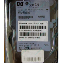 Жёсткий диск 146.8Gb HP 365695-008 404708-001 BD14689BB9 256716-B22 MAW3147NC 10000 rpm Ultra320 Wide SCSI купить в Березниках, цена (Березники).