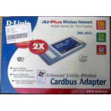 Wi-Fi адаптер D-Link AirPlus DWL-G650+ для ноутбука (Березники)