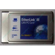 Сетевая карта 3COM Etherlink III 3C589D-TP (PCMCIA) без LAN кабеля (без хвоста) - Березники